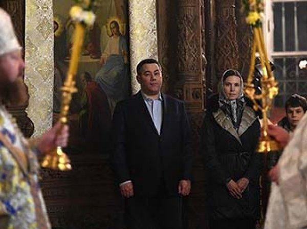 Тверской губернатор свозил 300 подчиненных на литургию патриарха в Москву
