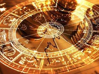 Астролог рассказала, какие знаки Зодиака ждут богатство, а какие убытки в 2019 году
