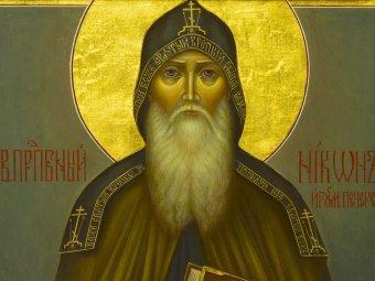 Какой сегодня праздник 24.12.2018: церковный праздник Никонов день отмечается 24 декабря