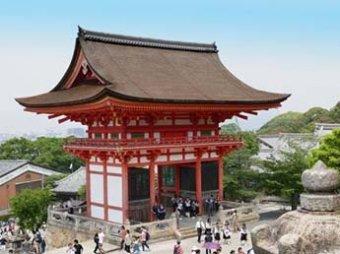 В Японии назвали иероглиф - символ 2018 года