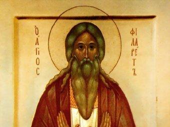Какой сегодня праздник 14.12.2018: церковный праздник Наумов день отмечается 14 декабря в России