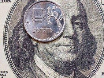 Курс доллара на сегодня, 6 декабря 2018: рубль не смог удержать рост - эксперты