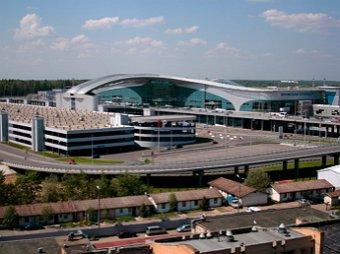 Имени Высоцкого, Платона Ойунского и княгини Ольги: новые имена для аэропортов опубликовали СМИ