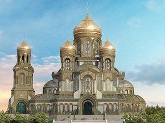 Ступени храма Минобороны РФ отольют из трофейной техники вермахта