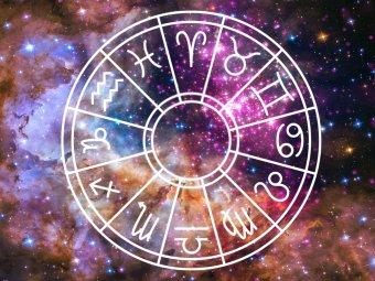 Астрологи рассказали, каким знакам Зодиака повезет в деньгах, а каким - в любви в 2019 году