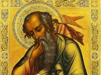 Какой сегодня праздник 16.12.2018: церковный праздник Иван Молчальник отмечается 16 декабря