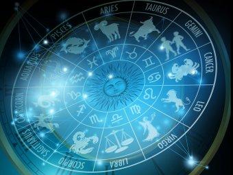 Гороскоп на неделю с 24 по 30 декабря 2018 года станет сюрпризом для четырех знаков Зодиака
