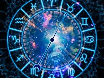 Астрологи назвали 4 знака Зодиака, у которых серьезно изменится жизнь в 2019 году