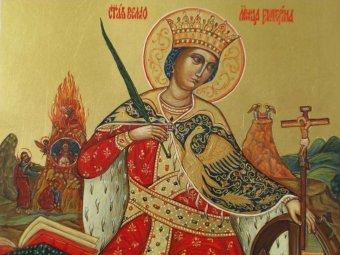 Какой сегодня праздник 07.12.2018: церковный праздник Катерина Санница отмечается 7 декабря