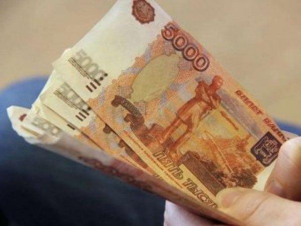Курс доллара на сегодня, 28 декабря 2018: курс рубля игнорирует рост нефти - эксперты