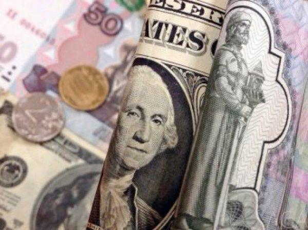 Курс доллара на сегодня, 12 декабря 2018 года: доллар может упасть ниже 65 рублей