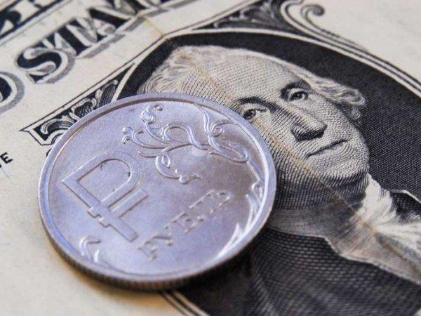 Курс доллара на сегодня, 13 декабря 2018 года: прогноз по курсу рубля без антироссийских санкций