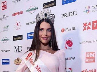 «Купила победу и работала в эскорте»: в Сети появился компромат на «Мисс Москва 2018»