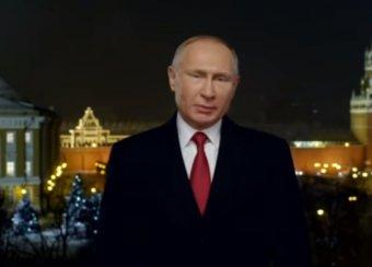 Новогоднее обращение Путина 2019 появилось в Сети (ВИДЕО)