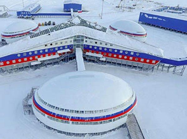"""Сотрудница Госдепа США призвала Чехию защитить Арктику от """"российской агрессии"""""""
