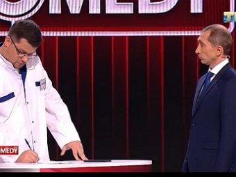 «Нет денег? Тогда и голова не болит!»: номер Comedy Club про Путина в аптеке стал хитом в Сети