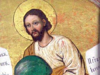 Какой сегодня праздник 15.12.2018: церковный праздник День Аввакума отмечается 15 декабря