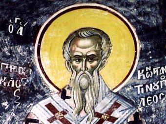 Какой сегодня праздник 03.12.2018: церковный праздник День Прокла 3 декабря отмечается в России