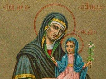 Какой сегодня праздник 22.12.2018: церковный праздник Анна тёмная отмечается 22 декабря