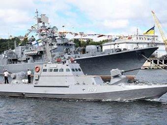 Все военные корабли Украины приведены в боевую готовность и вышли в море
