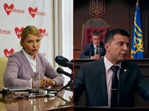 Тимошенко и Зеленский вновь лидируют в президентском рейтинге
