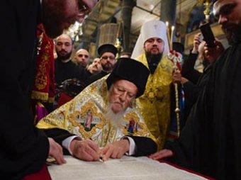 СЦУ во всех приходах!: название новой украинской церкви высмеяли в Сети