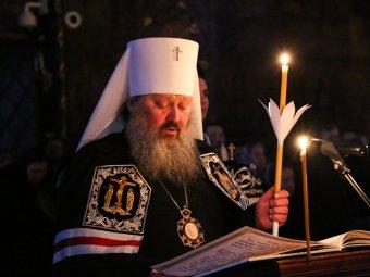 До вечера умрете все: на Украине митрополит похвастался, как после его проклятия умерли 4 человека