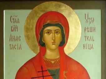 Какой сегодня праздник 04.01.2019: церковный праздник Настасьин день отмечается 4 января