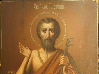 Какой сегодня праздник 03.01.2019: церковный праздник Прокопьев день отмечается 3 января