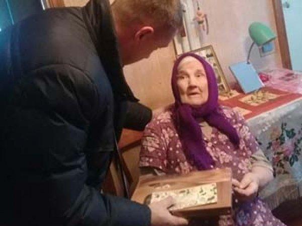 Белгородские чиновники отобрали подарки у 96-летнего ветерана, перепутав ее с другой пенсионеркой