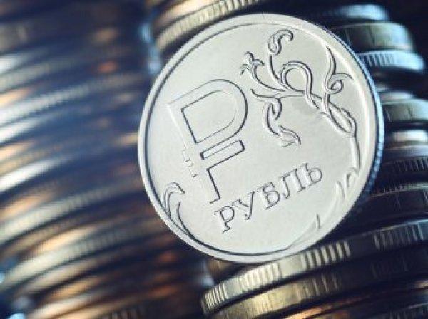 Курс доллара на сегодня, 25 января 2019 года: рубль продавливает доллар — эксперты