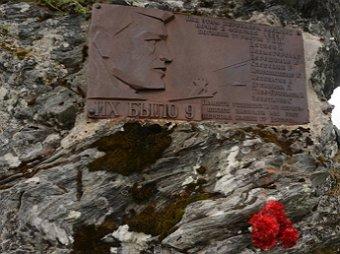 Американцы снимут новый фильм о правдеперевала Дятлова