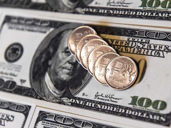 Курс доллара на сегодня, 14 января 2019: рубль ждут необратимые изменения - прогноз экспертов