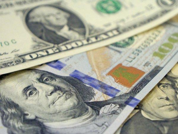 Курс доллара на сегодня, 31 января 2019: эксперты определили условия для падения курса доллара