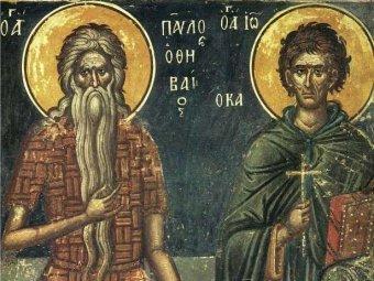 Какой сегодня праздник 28 января 2019: церковный праздник Павлов день (День колдунов) отмечается в России