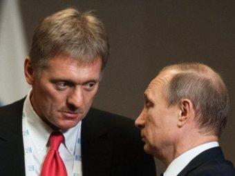 Песков рассказал, от каких слов Путина кровь стынет