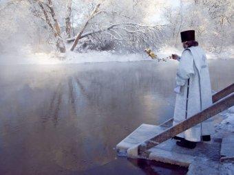 Какой сегодня праздник 19.01.2019: церковный праздник Крещение Господне отмечается в России