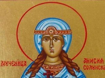 Какой сегодня праздник 12.01.2019: церковный праздник Анисьин день отмечается 12 января