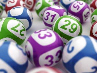 Стало известно, кто выиграл 500 млн рублей в  новогодней лотереи