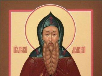 Какой сегодня праздник 30 января 2019: церковный праздник Антон Перезимник отмечается в России