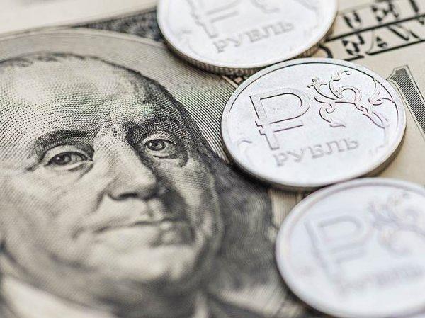 Курс доллара на сегодня, 23 января 2019: к курсу рубля возвращается уверенность - эксперты