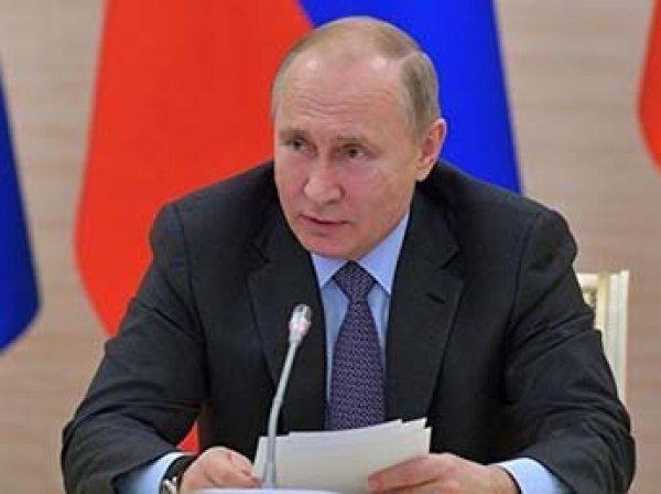 Песков рассказал о зарплате и пенсии Путина