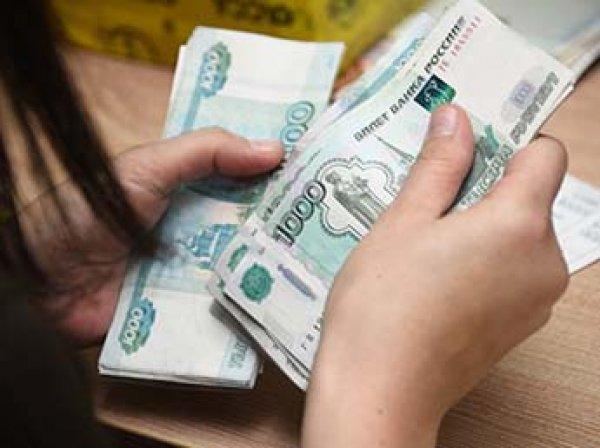 """Эксперты нашли у россиян рекордный объем """"свободных денег"""""""