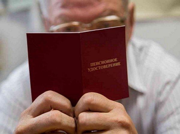 В России анонсировали новый этап пенсионной реформы