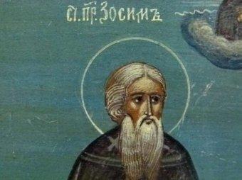 Какой сегодня праздник 17 января 2019: церковный праздник Зосима Пчельник отмечается в России