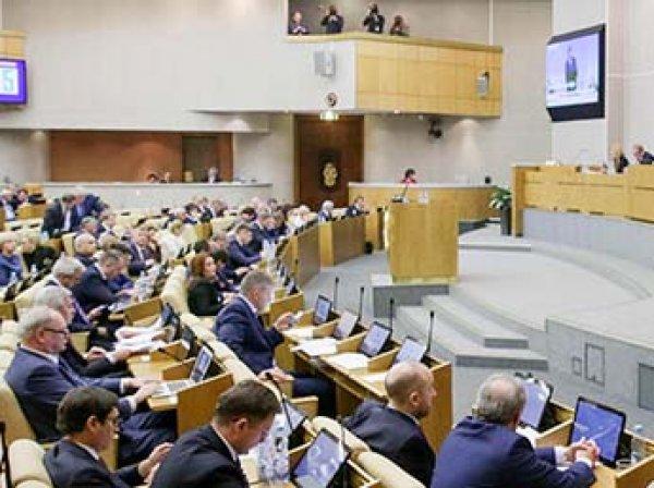 «Единая Россия» выступила против раскрытия размера пенсий чиновников и депутатов