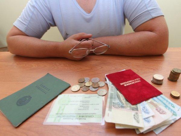 Пенсионный возраст в России 2019: когда выходить на пенсию по новому закону (ТАБЛИЦА)