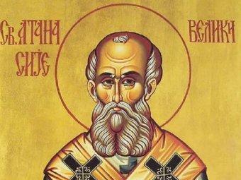 Какой сегодня праздник 31 января 2019: церковный праздник Афанасий Ломонос отмечается в России