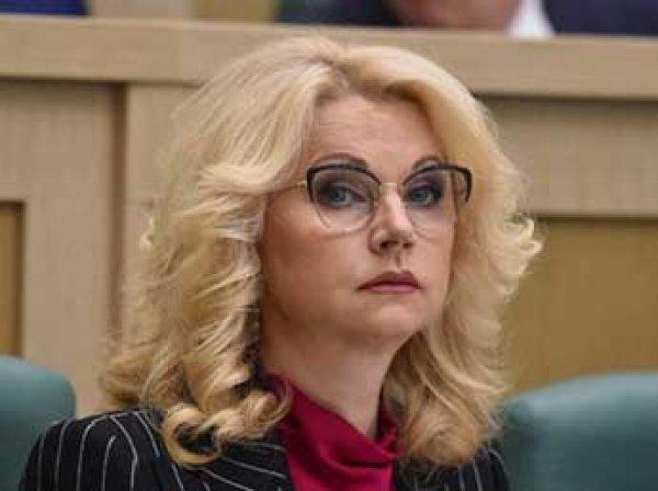 """Голикова рассказала, как перед посланием Путин """"в столбик"""" рассчитывал пенсии"""