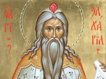 Какой сегодня праздник 21 февраля 2019: церковный праздник Захар Серповидец отмечается в России